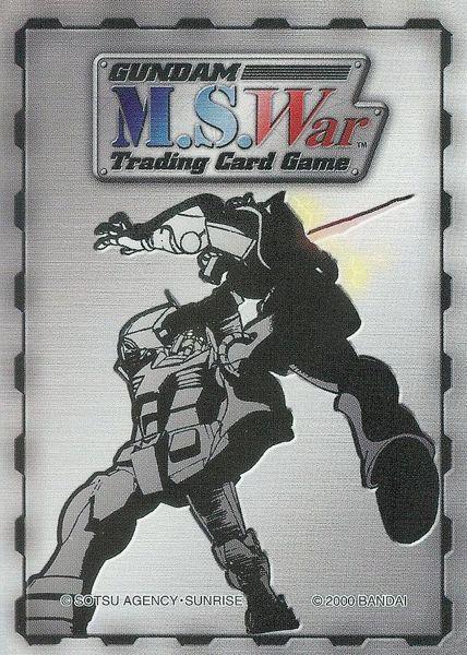 Gundam M.S. War TCG