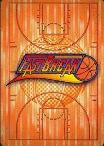 Fast Break: One-on-One Basketball