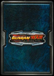 Gundam War CCG (2005)